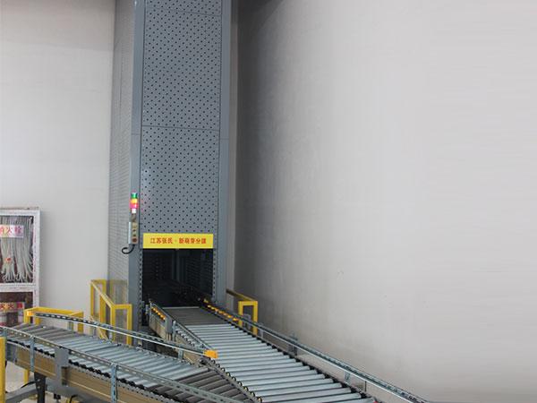 Z型连续式升降机